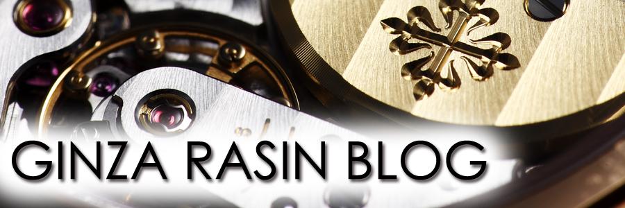 GINZA RASIN ブログ