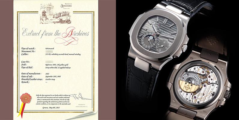 中古・アンティーク腕時計についてくるアーカイブって何?