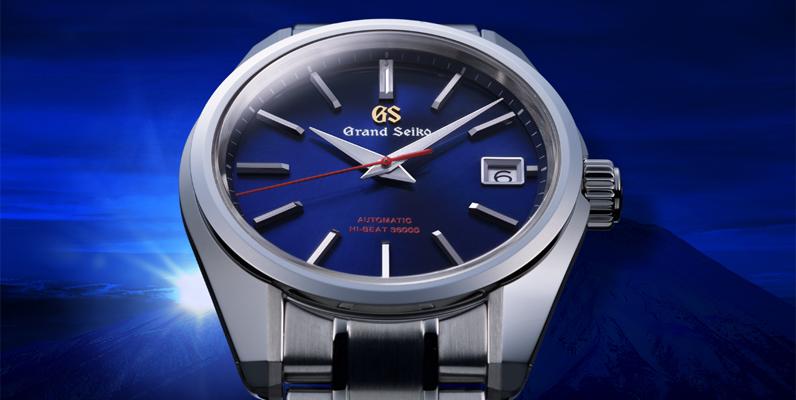 グランドセイコー60周年記念!企業カラーのブルーを使った新作4モデルを発表