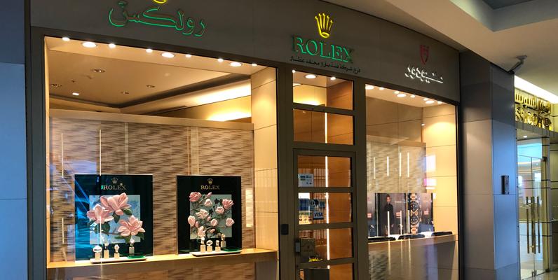 サウジアラビアのロレックス正規店に行ってみた!日本で買えないデイトナ等スポーツモデルはあるのか?