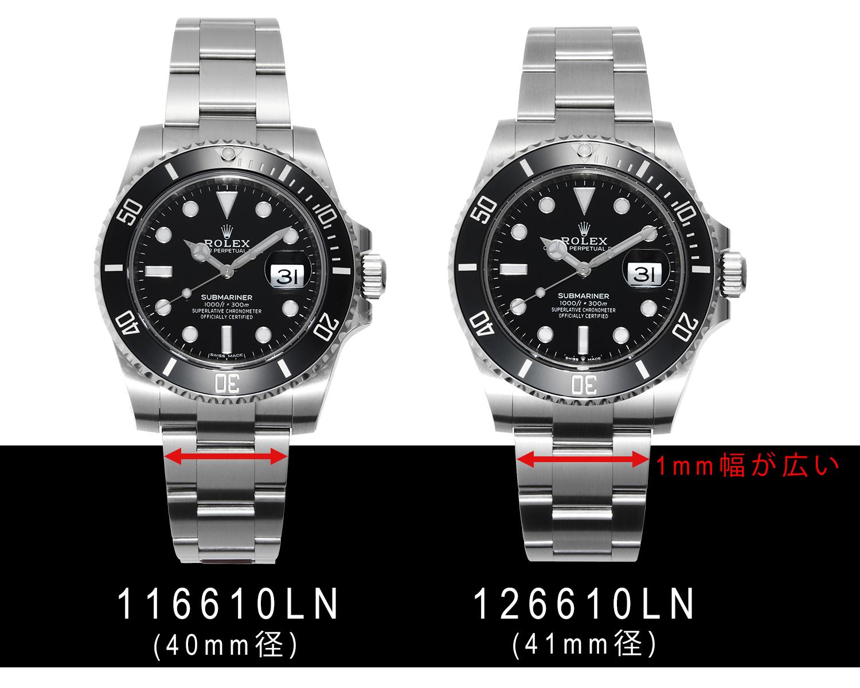 116610LN 126610LN 比較