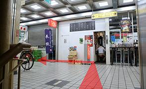 都営浅草線新橋から道順3
