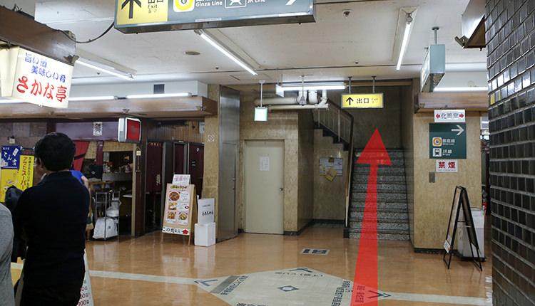 都営浅草線新橋から道順2