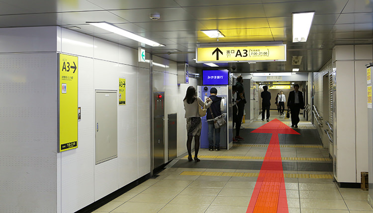 Exit the ticket gate and proceed to the A3 exit.
