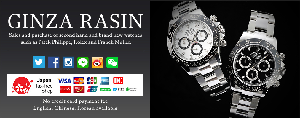 Sales and purchase of second hand and brand new watches such as Patek Philippe, Rolex and Franck Muller.