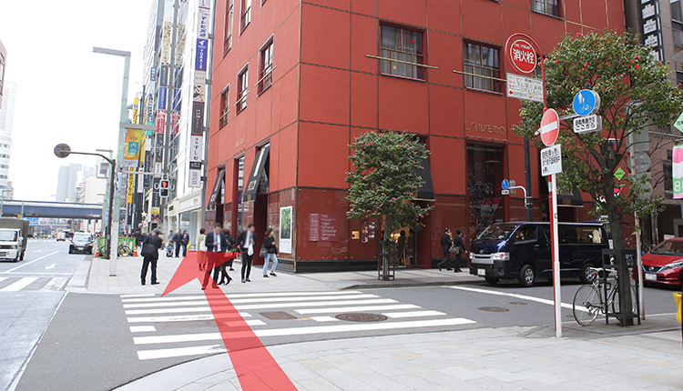 Pass by Shiseido Parlor and continue straight ahead.