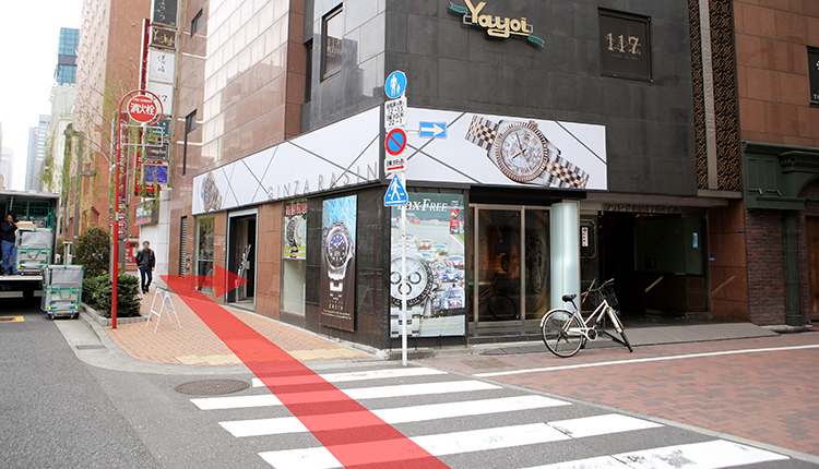 Walk about 30m, you will find the GINZA RASIN store on your right.
