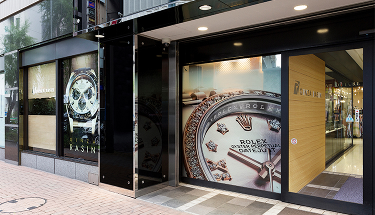 "There is a ""NINE store"" which is Rolex specialty store in the building across from the road."