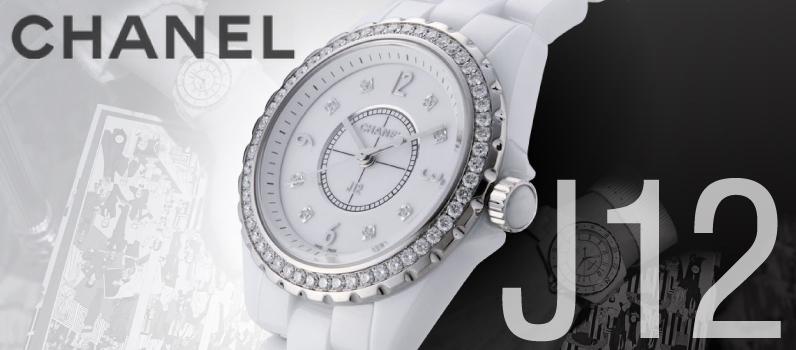 74195bf31df0 シャネル(CHANEL)   中古時計の販売・通販ならGINZA RASIN