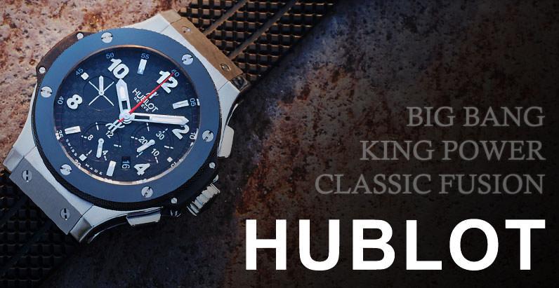 huge selection of 0119c 6ae73 ウブロ(HUBLOT)   中古時計の販売・通販ならGINZA RASIN
