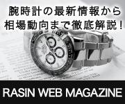 RASIN WEB MAGAZIN