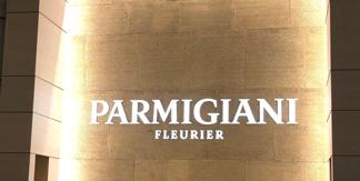 parmigianifleurier | パルミジャーニ・フルリエ