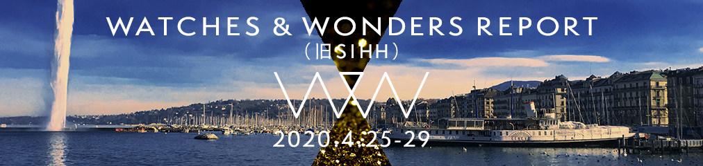 WATCHESWONDERS2020